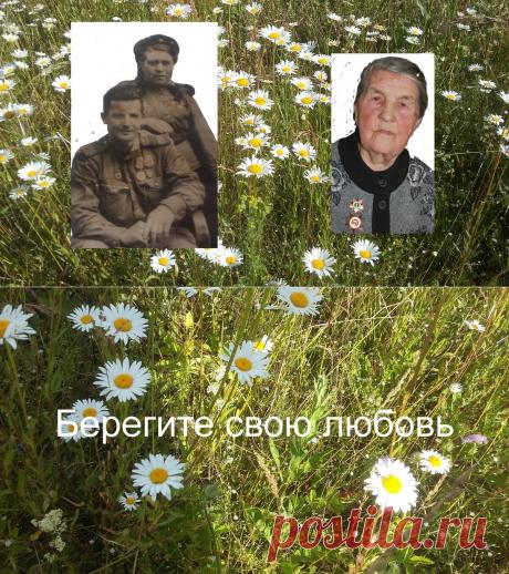 Жительнице Сахаровки Анне Гуниной 97 лет. Любимого человека, отца своей дочери, она встретила на фронте – и осталась ему верна | Mun Ira | Яндекс Дзен