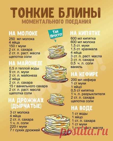 ДЕВЧАТА, Я ПОДСЕЛА НА ЭТИ ВКУСНЯШКИ! Готовлю и на завтрак и на ужин, - идеальное сочетание продуктов. Не забудьте добавить сметану!  Нам понадобится: 1 кг картошки Прочиmаmь полносmью
