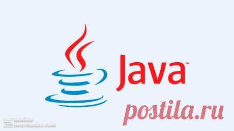 (+1) Java | С чего начать