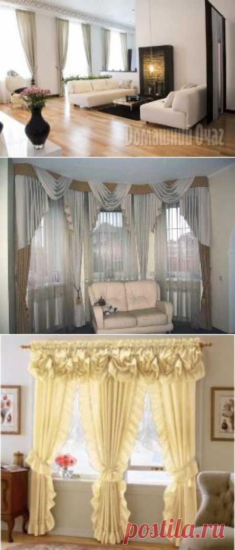 ¡ADORNAMOS las VENTANAS son unos patrones, y todo sobre las cortinas!
