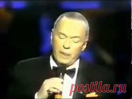 Frank Sinatra - My Way - Live 1989