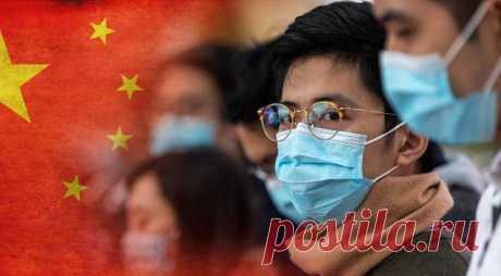 КНР объявил о прекращении распространения вируса внутри страны | Листай.ру ✪