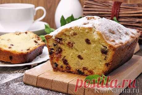 Домашние десерты. Кекс Столичный    Ингредиенты:  -1 ст-сахара,  -1 ст-муки,  -2-яйца,  -125 г-маргарина,  -1 ст.л-сметаны,  -1 ч.л-разрыхлителя,  -1ч.л ванильного сахара,  -150г-изюма,  -1 ст.л-сахарной пудры.