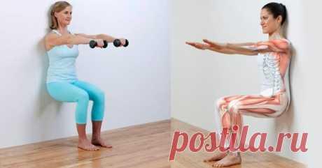 Вот как получить стройные ноги, плоский живот и избавиться от болей в коленях, лишнего веса всего за 5 минут! С возрастом нам всё тяжелее поддерживать здоровый вес и хорошую физическую форму. Прыжки, бег, быстрые аэробные упражнения уже нам не очень подходят, то давление у нас повышается, то сердце покалывает, то суставы болят. В этом случае, статические упражнения — самый разумный выбор. И вот почему…