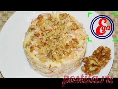 Простой и легкий салат с яблоком, сыром и ветчиной