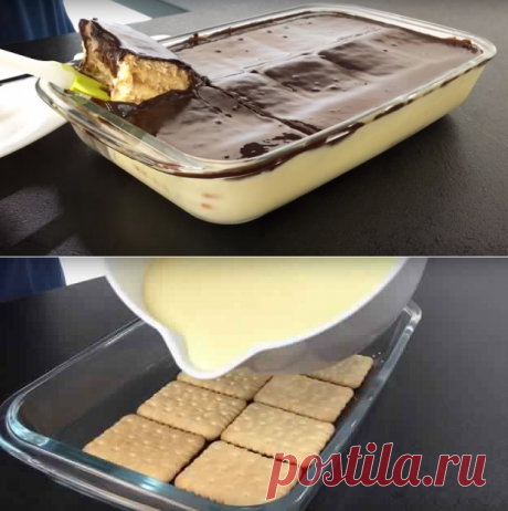 Десерт не требующий выпечки. Просто залил и готово!