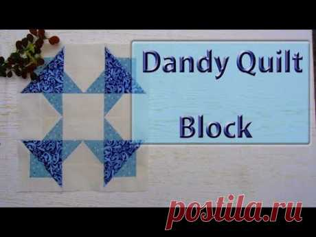 "Шьем блок на основе блока ""Dandy"" Quilt Block."