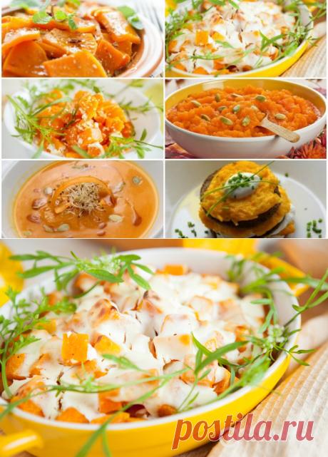 Блюда из тыквы: подборка рецептов