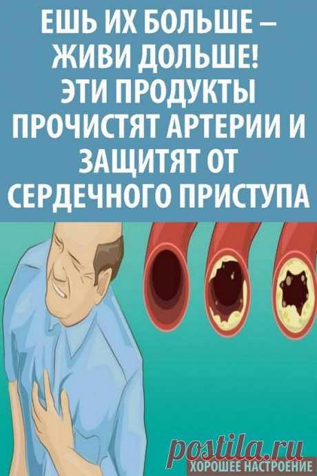 Рафаэль Оганов, директор Государственного научно-исследовательского центра профилактической медицины РАМН, академик РАМН: