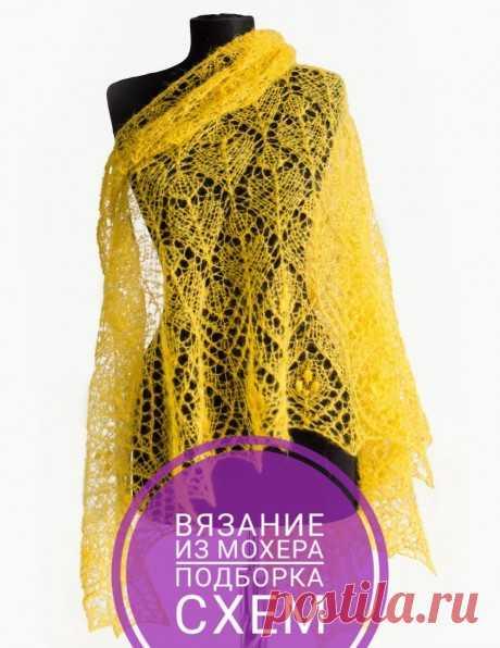 Вязание из мохера, 26 моделей с описанием и схемами вязания, Вязание для женщин
