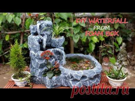 Удивительные идеи - Сделайте красивый водопад из пенобетона и цемента - Для вашего сада