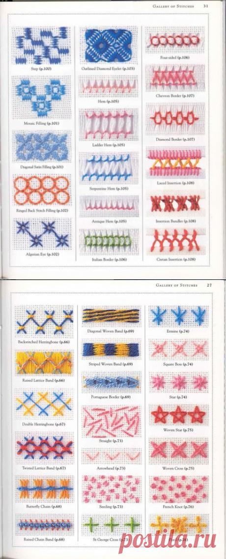 Коллекция стежков для вышивки — Сделай сам, идеи для творчества - DIY Ideas