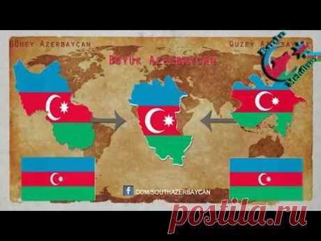Təbrizim Təbrizim - Unutmaq olarmı səni - Təbrizim... South Azerbaijan (Guney Azerbaycan)