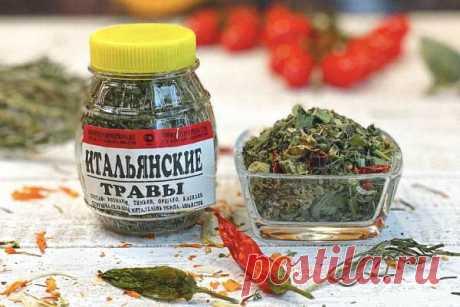 Итальянские травы: состав приправы, для каких блюд подходит, применение и свойства, рецепт для приготовления в домашних условиях своими руками