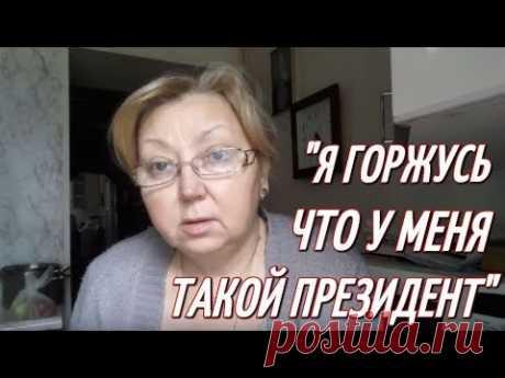 Address to Putin of Larisa Zlotnikova (the FULL VERSION)