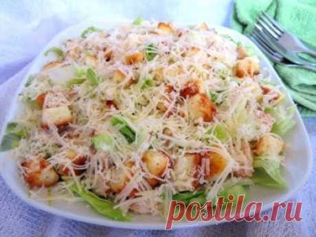 Домашний  салат  «Цезарь»  с  курицей  (очень вкусный …) : Салаты