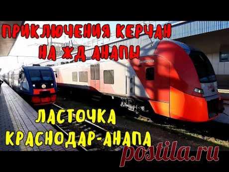 Крымский мост(09.03.2020)Путешествие из Керчи в Анапу на дизель поезде по Крымскому мосту.Часть 2