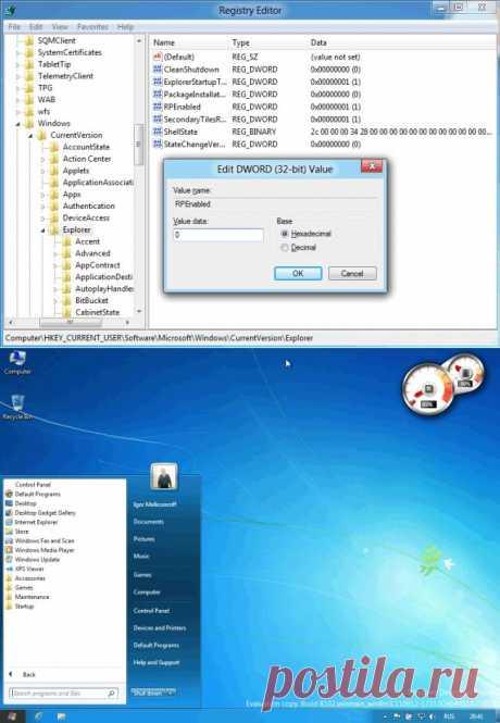 Меню пуск для windows 8 | Настройка программ