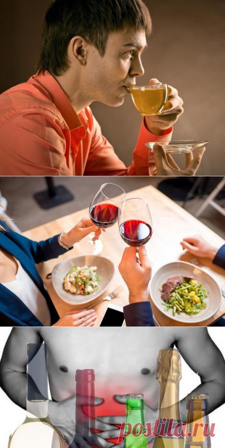 Изжога после алкоголя: почему появляется и что делать | Про самогон и другие напитки 🍹 | Яндекс Дзен