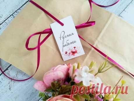 Упаковка крафт пакетов с нашими бирочками