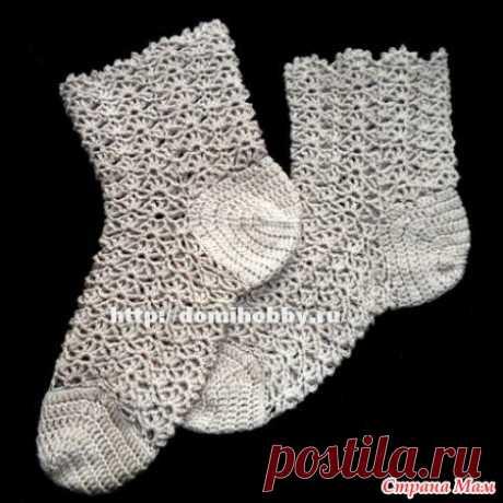 *Мастер-класс вязания носков крючком - Все в ажуре... (вязание крючком) - Страна Мам