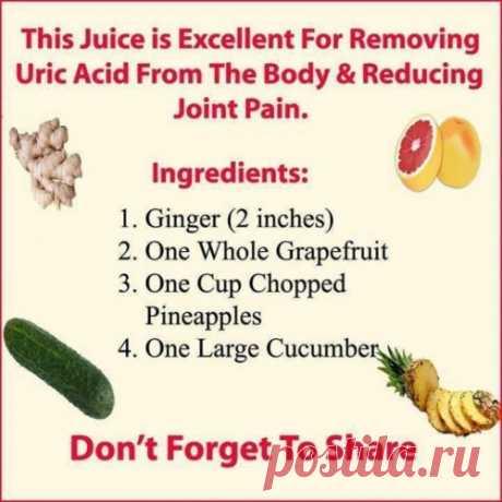 Выведите из организма мочевую кислоту и облегчите боль в суставах благодаря этому соку