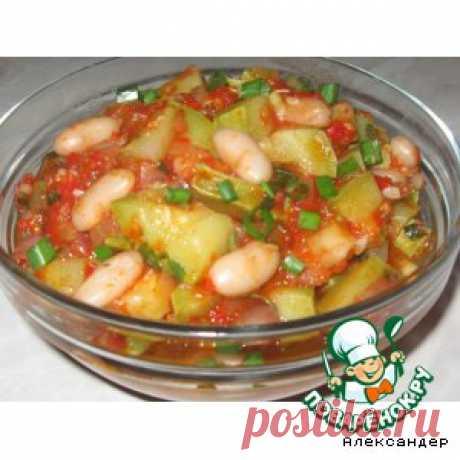 Кабачки с фасолью - кулинарный рецепт