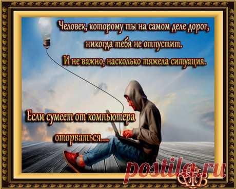 Базовые потребности человека, без которых он не сможет полноценно жить, без них он может даже умереть.