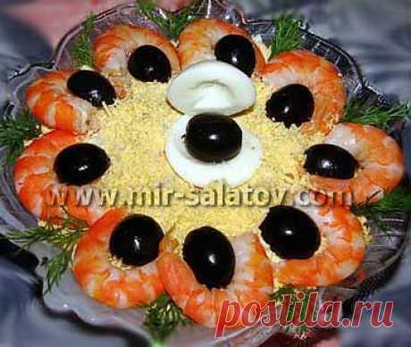 Праздничные салаты с фото. Салат Черная жемчужина