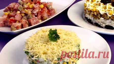 Три быстрых и вкусных салата с кукурузой НА ПРАЗДНИЧНЫЙ СТОЛ!