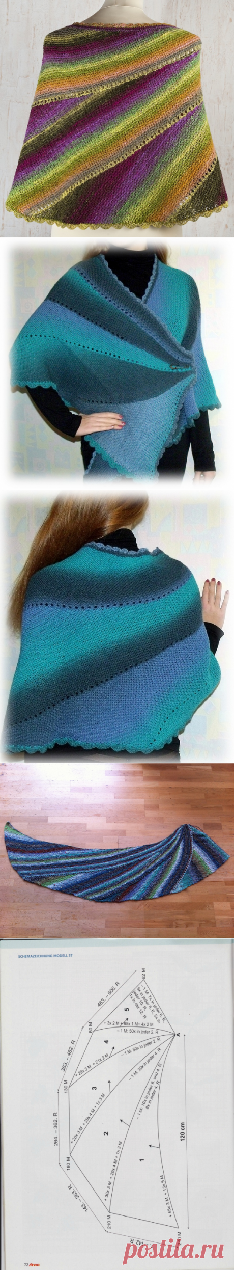 """Shawl the \""""Orchid\"""" connected in technology of section knitting - to the wizard"""