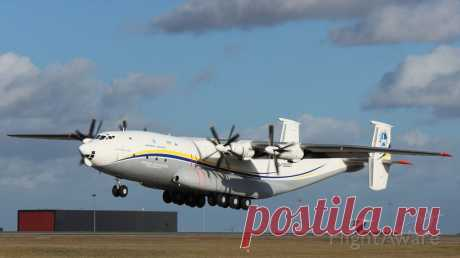 Фото ADB Antonov Antheus (09307) ✈ FlightAware