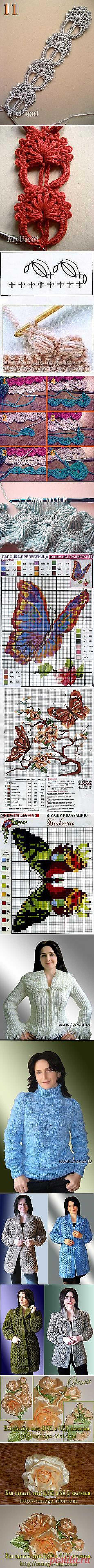 Красивые стежки для вязания крючком..... и другие популярные материалы на Постила.ru - lewwittmer@mail.ru - Почта Mail.Ru