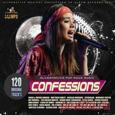 """Confessions (2021) Что для нас важно в музыке? Естественно качество записи, со вкусом подобранный плейлист, наличие гармоничной мелодии и знакомство с новой музыкой в интересующем нас направлении. Все это и даже больше, есть в сборнике Indie-музыки под названием """"Confessions"""".Категория: Music"""