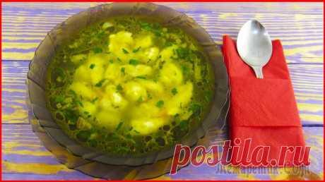 Обалденный суп с клецками на каждый день! Приветствую всех на канале! Сегодня я готовлю легкий, вкусный и ароматный суп с клецками. Ингредиенты:Бульон куриный - 3 литра Картофель - 7 шт. среднего размераМорковь - 150 граммЛук репчатый - 120 г...