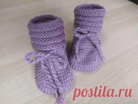 Маленькие пинеточки  на шнурочках. Всего 10 см