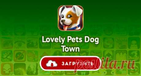 Lovely Pets Dog Town