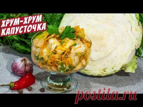 Капуста по корейски быстрый рецепт салата на стол как на рынке!