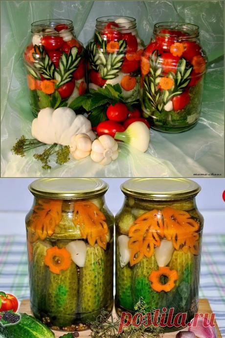 как красиво уложить овощи в банку для консервации — Яндекс: нашлось 8млнрезультатов