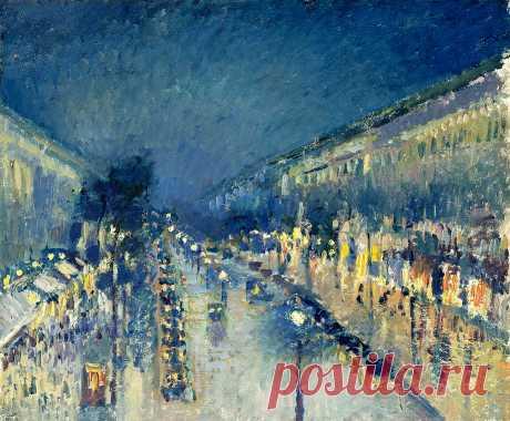 Импрессионизм. История изобразительного искусства