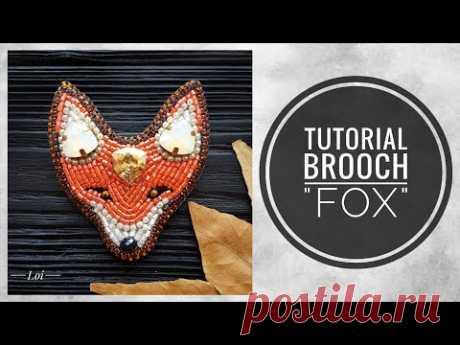 #МК - Брошь Лиса из бисера, бусин, кристаллов | #Tutorial - Fox brooch