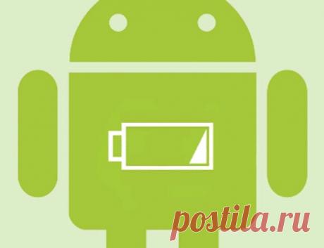 Отключаем вредную настройку на Android. Нещадно ест батарею   Записки ITшника   Яндекс Дзен