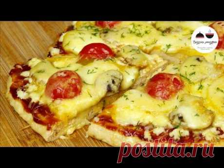 Is MORE TASTY, than PIZZA! Idle times ̆ recipe astounding ̆ snack!