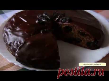 Coffee prunes pie