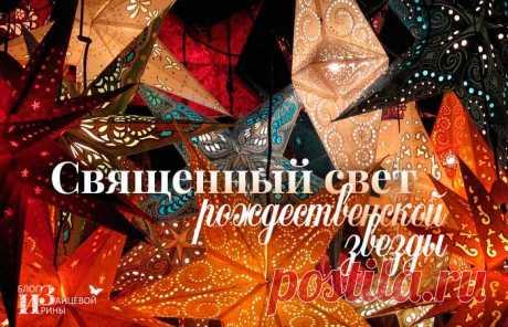 Стихи про Рождество Христово для взрослых и детей   Блог Ирины Зайцевой