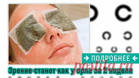 (5) Wash Mir@mail.Ru