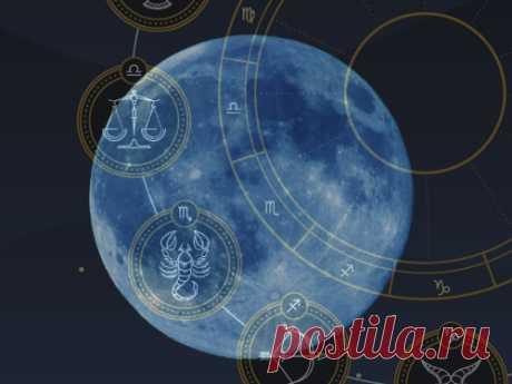 Лунный календарь поЗнакам Зодиака намай 2020 года Лунный календарь поможет вам прожить последний месяц весны смаксимальной пользой для себя исвоих близких. Советы астрологов, основанные наанализе расположения Луны приеепереходе изодного Знака вдругой, помогут вам правильно планировать дела.