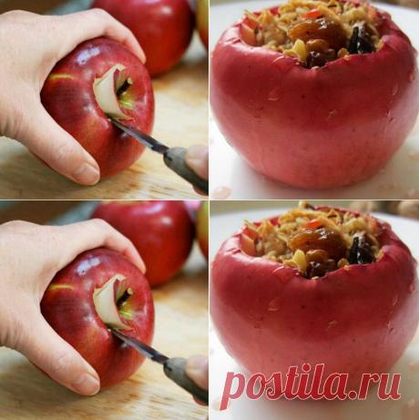 Запеченные яблоки «Чаша здоровья»: 2 недели вместо ужина — минус 3 кг на весах. Да и вкус только лучше становится. - Советы и Рецепты