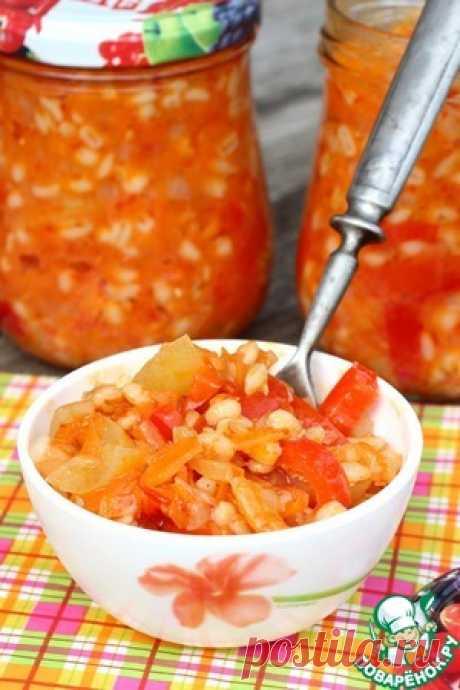 Салат из перловки с овощами на зиму - кулинарный рецепт