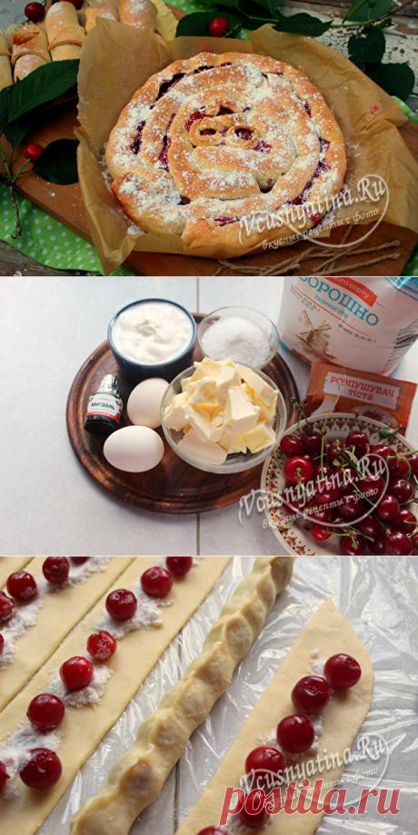Пирог Улитка с вишней: 11 пошаговых фото в рецепте